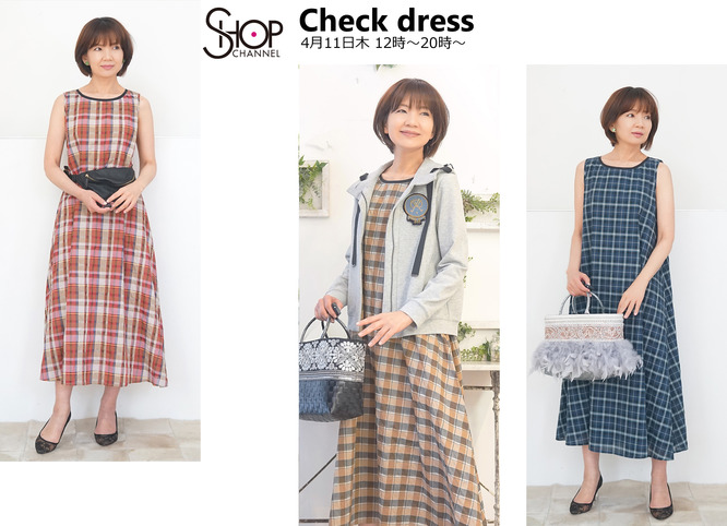 ShopChannel Check dress
