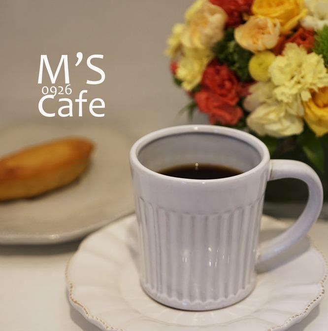 cafe09262017