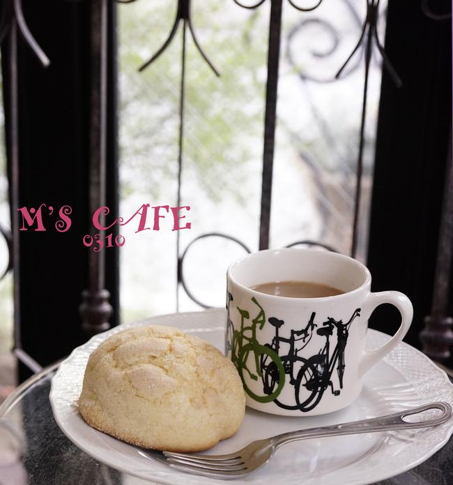 cafe03102017