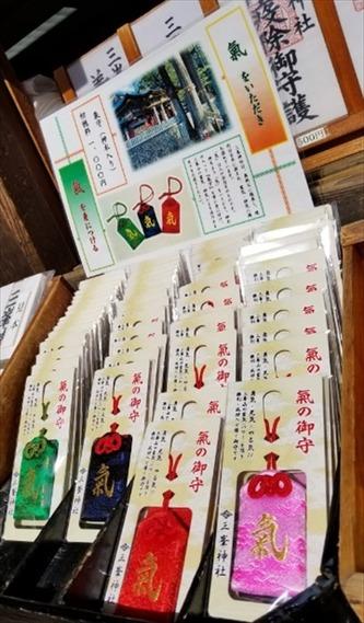 chichibu-mitsumine-jinja-7-410x700