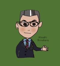 shinohara社長