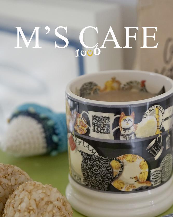 cafe10062017