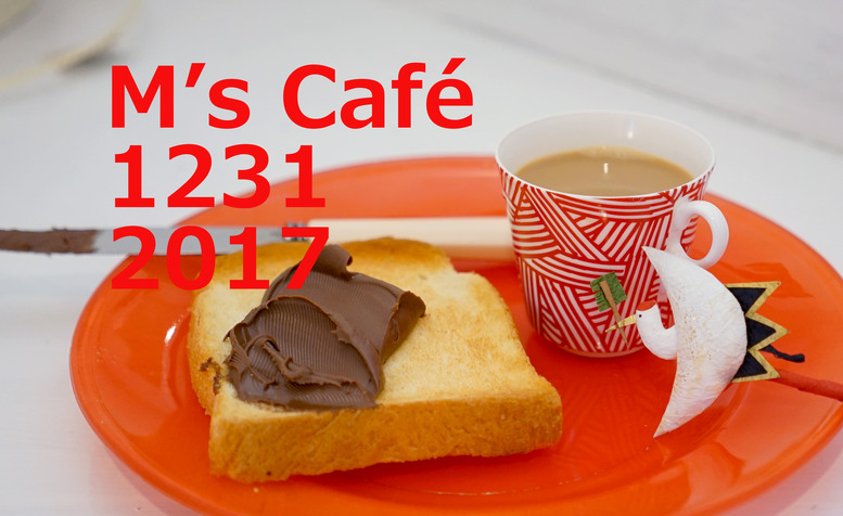 CAFE12312017