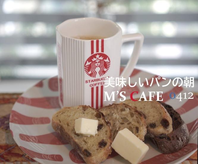 cafe04122019