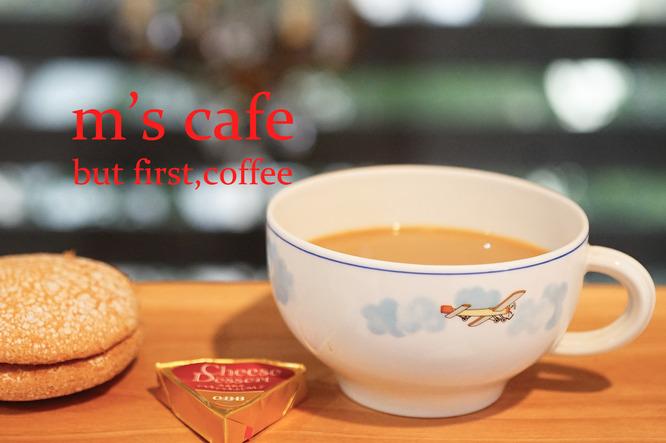 cafe11222019