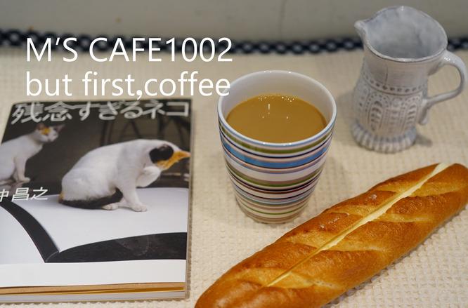 cafe10022018