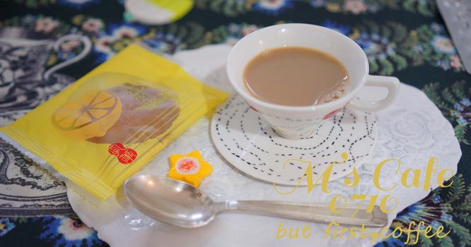 cafe07102020