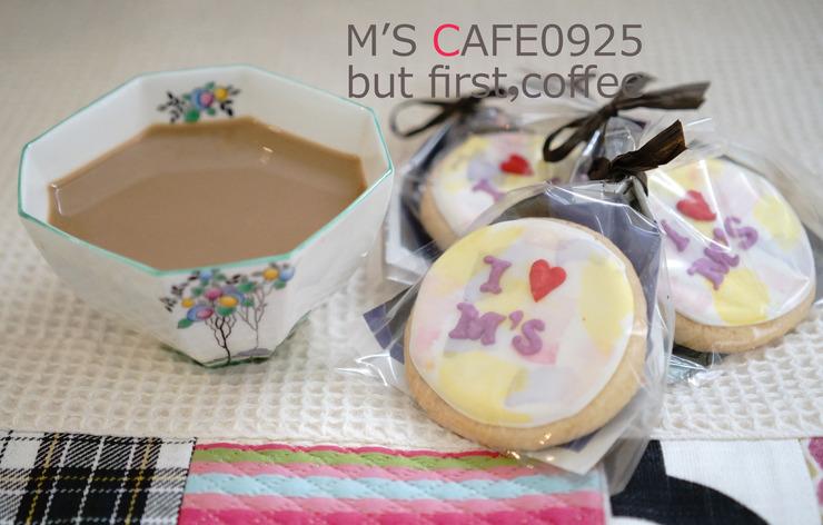 cafe09252018