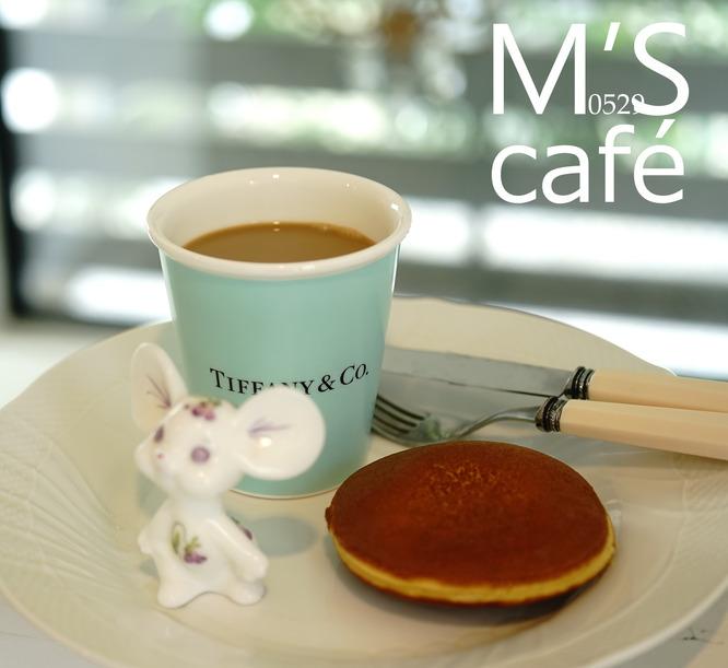 cafe05292018