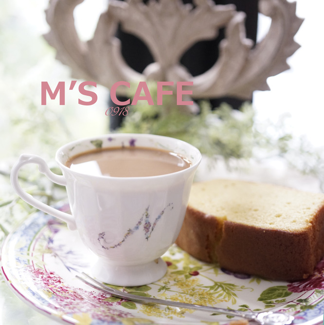 cafe09182017
