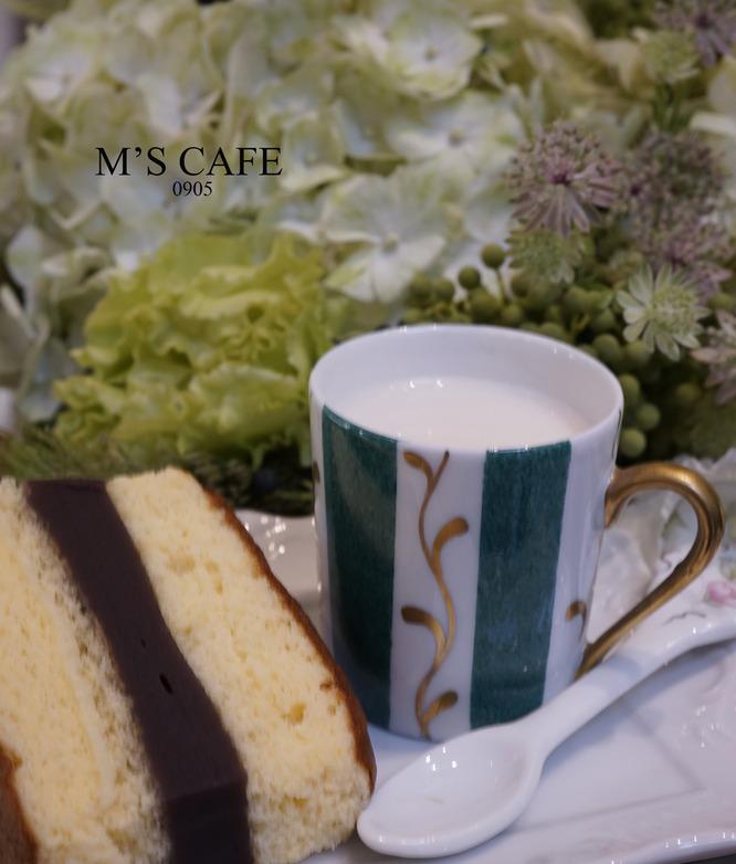 cafe0905