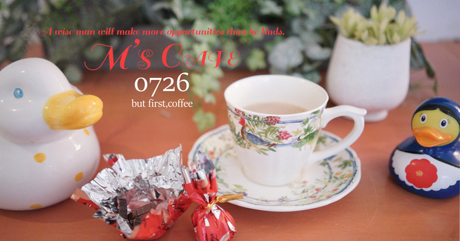 cafe07262020