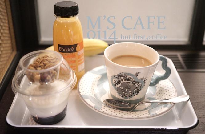cafe01142020a