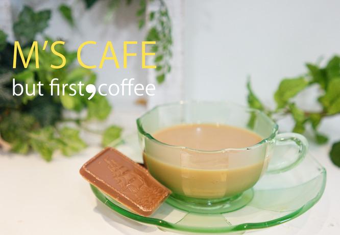 cafe04012019