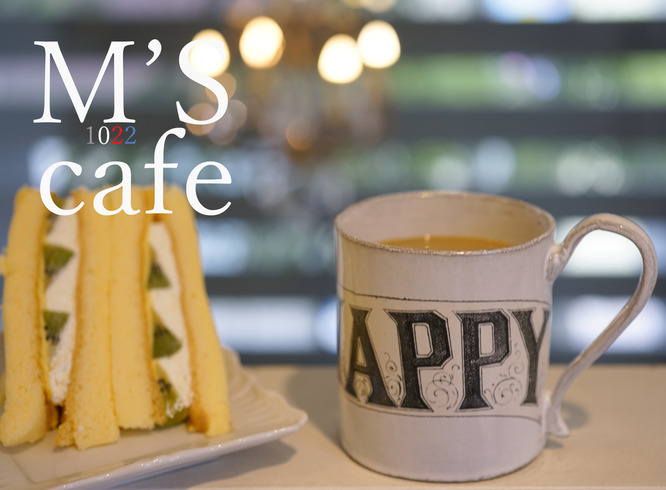 cafe10222017