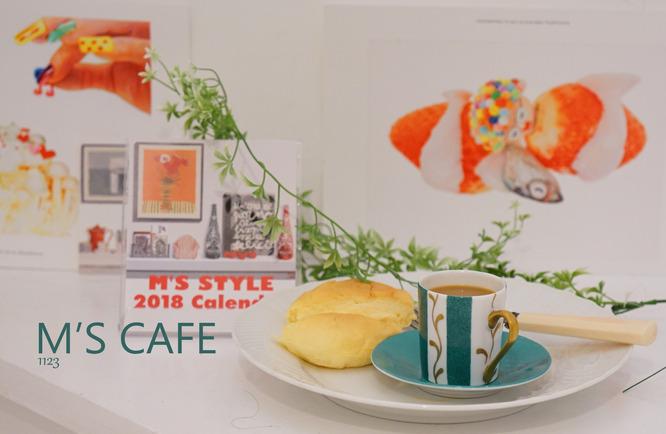 cafe11232017