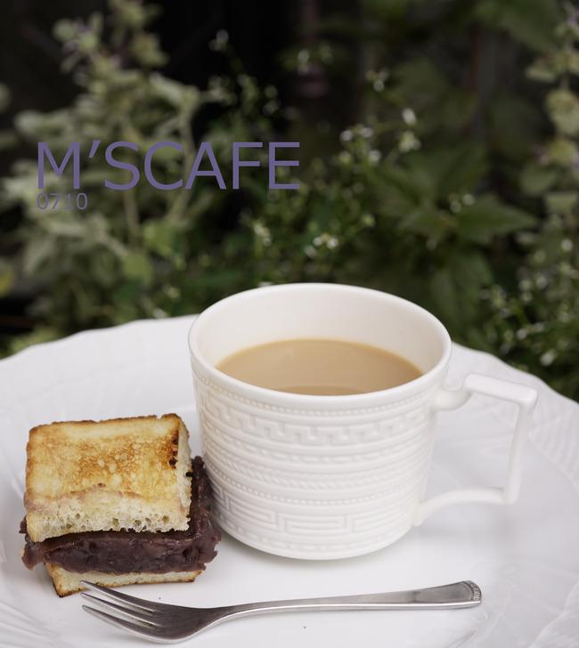 cafe07102017