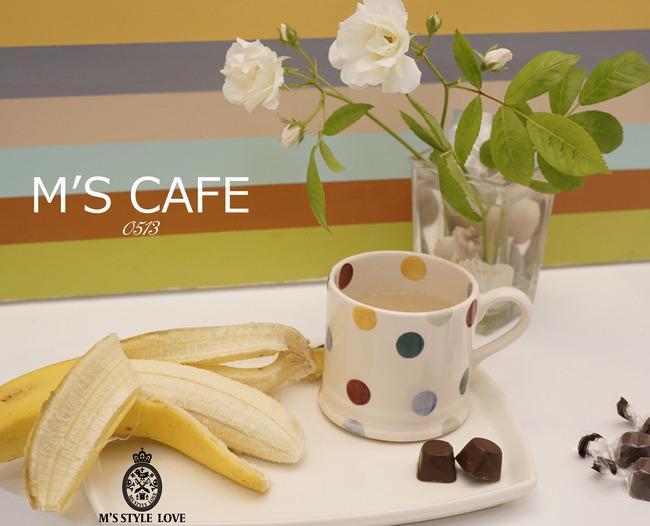 cafe05132017