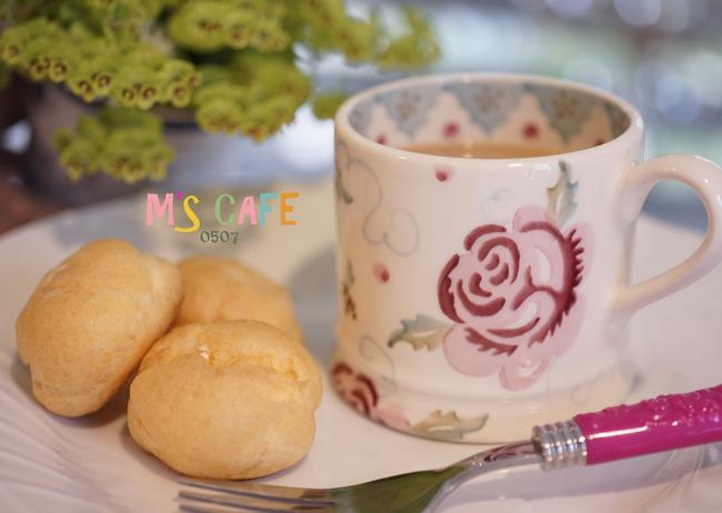 cafe05072017