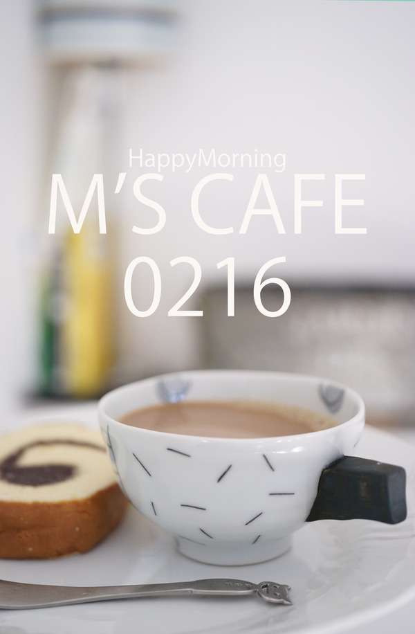 cafe02162017