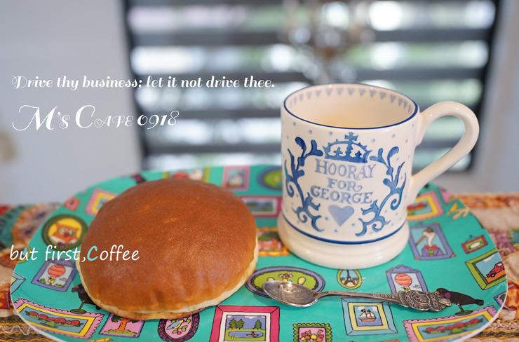 cafe09182020