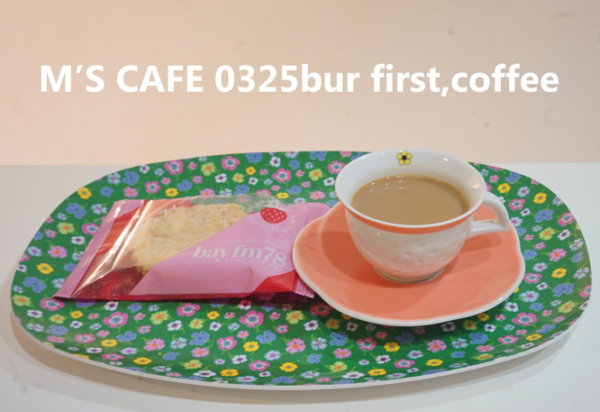 cafe03252019