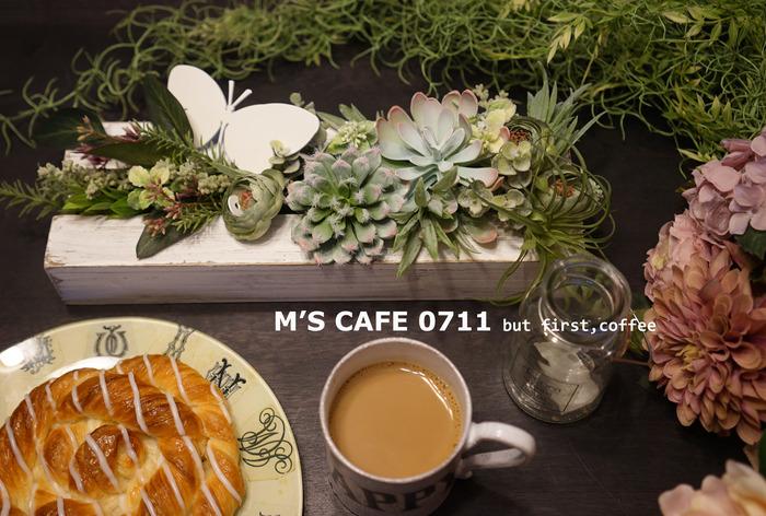cafe07112018a