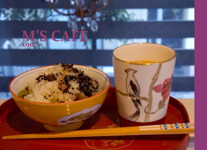 cafe02072018