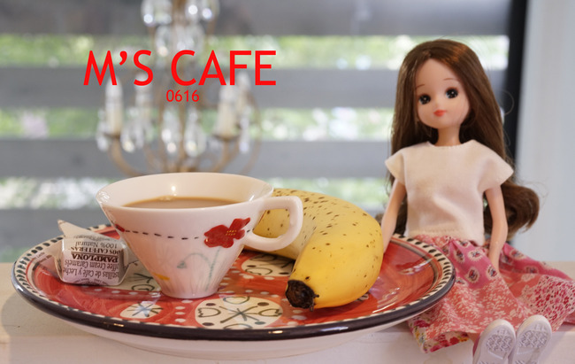 cafe06162017