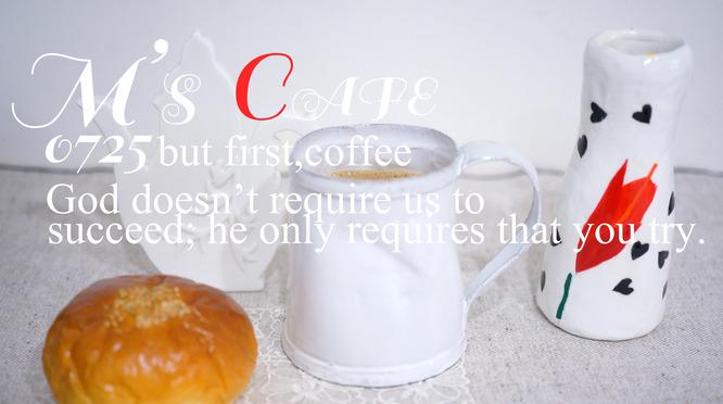 cafe07252020