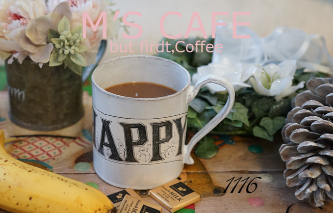 cafe11162018