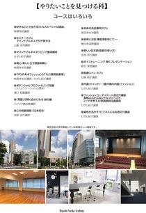 HNAP_book_v3-4