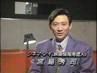 miyajima-san