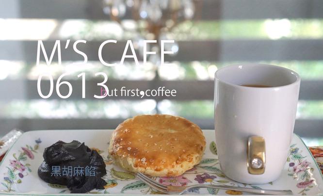 cafe06132019
