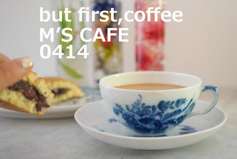 cafe04142019