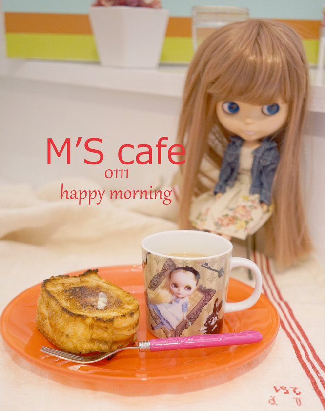 cafe01112018