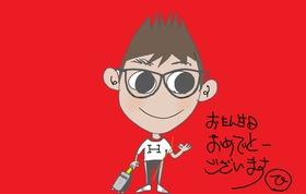 hanedaさん07092019