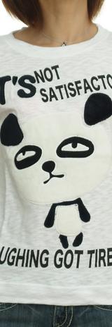 1 shiro