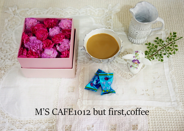 cafe10122018