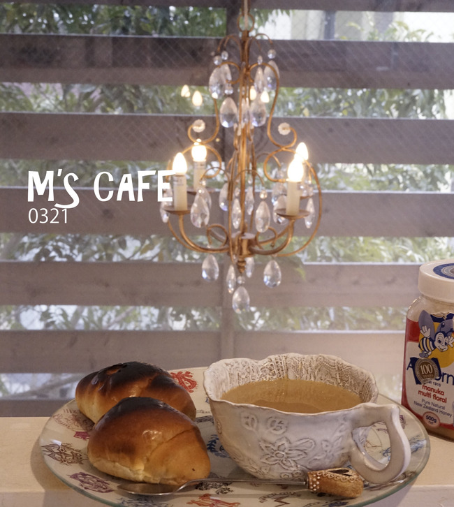 cafe03212017