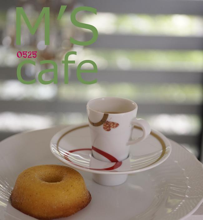 cafe05252017K