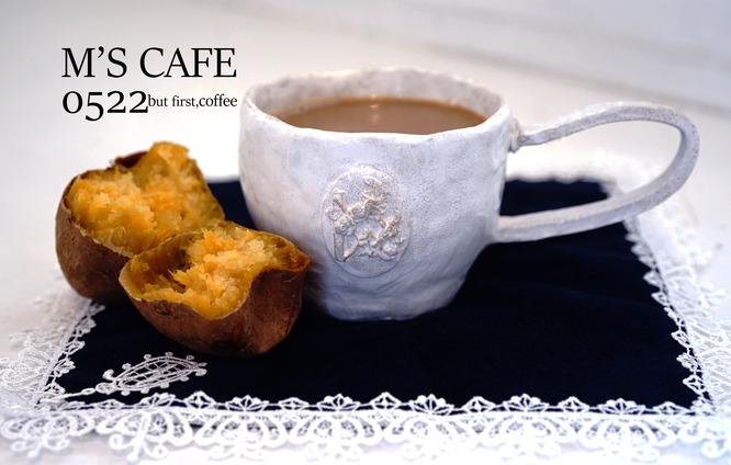 cafe05222019