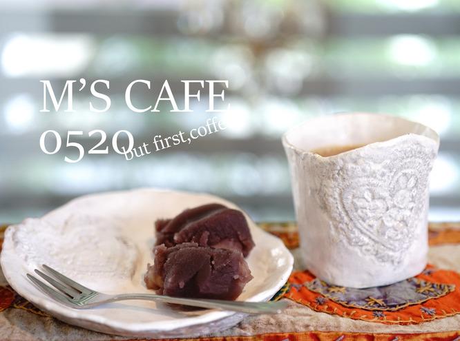 cafe05202019