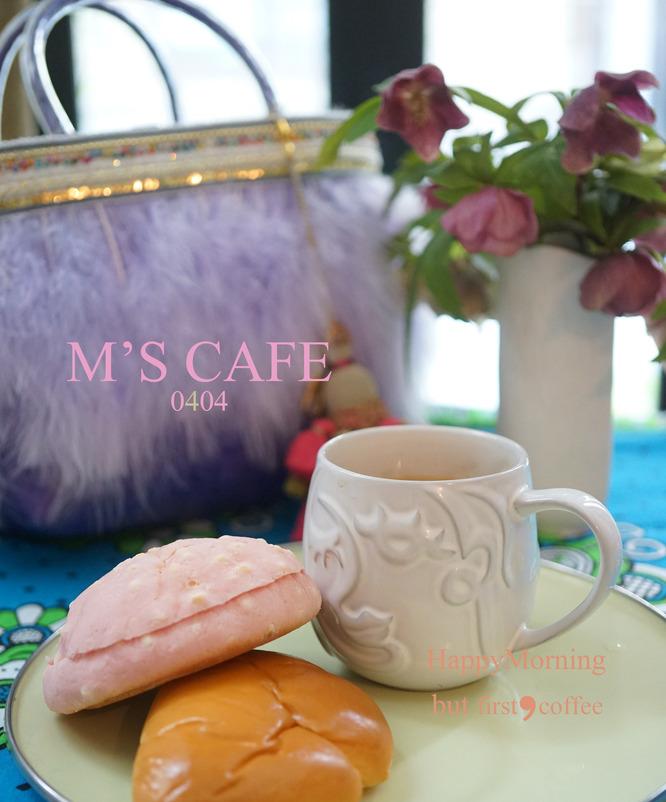 cafe04042018