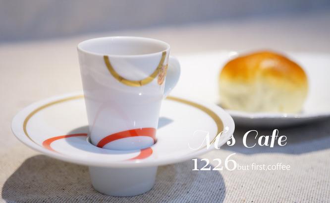 cafe12262019