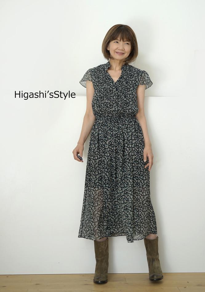 higashi3