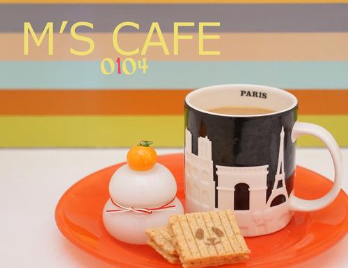 cafe01042018