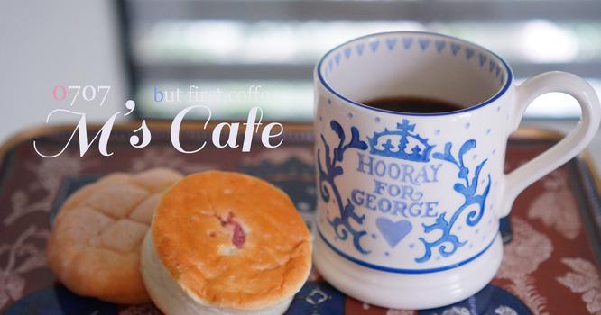 cafe07072020