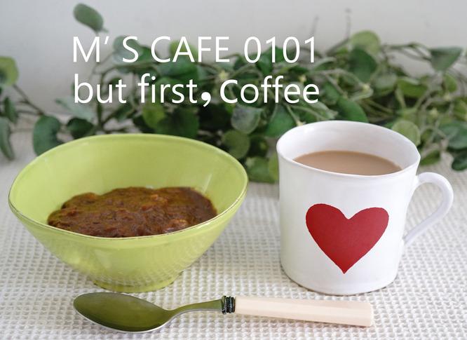 cafe010102018