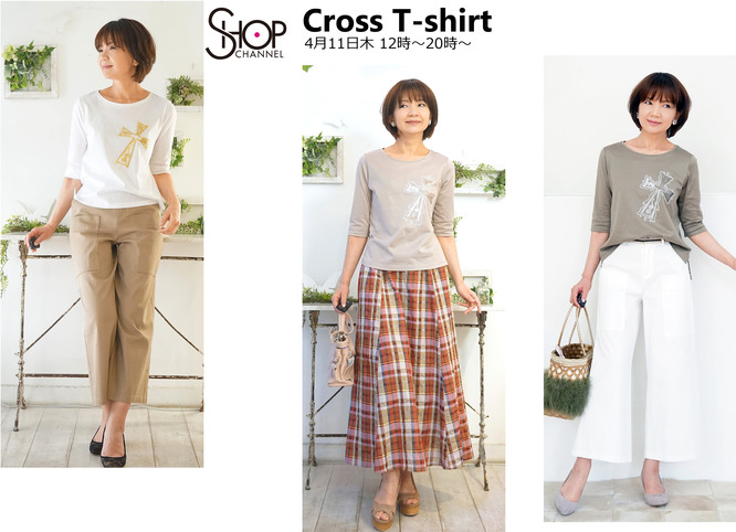 ShopChannel Cross T-shirt